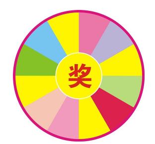 微博抽奖活动方案(引入大量流量)
