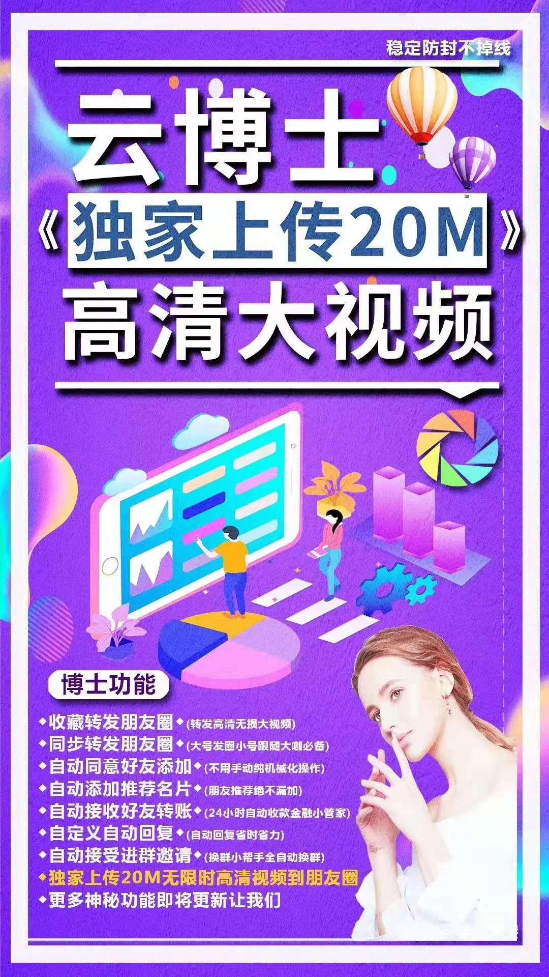 【云博士官网】云端转发可发本地大视频 官方正版激活码