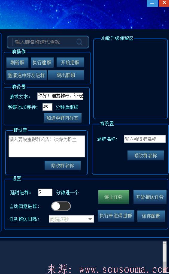 【蓝精灵PC电脑软件】绿巨人升级版群发加人手机号检测微信等