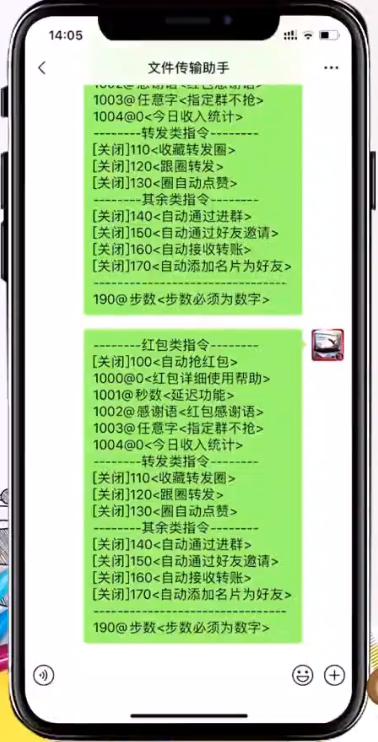 【红灯笼秒抢官网】24小时自动秒抢红包 可设置延迟秒抢红包